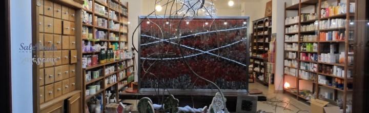 I nostri mosaici nell'erboristeria SaleVerde a Spilimbergo