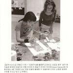 giornale-Corea-03