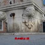 tesserine-venezia2