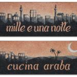 """Insegne del ristorante """"Mille e una notte"""", Udine, 2006. 200 x 80 cm"""